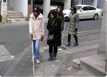 흰지팡이 보행훈련